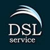 ДСЛ - Сервис