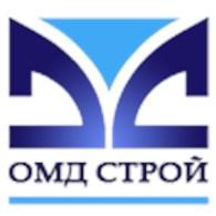 ОМД СТРОЙ