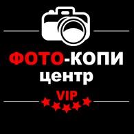 ФОТО - КОПИ центр