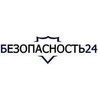 Безопасность24