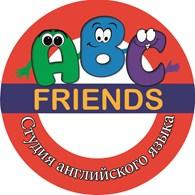 """Студия английского языка """"ABC Friends"""""""