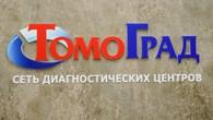 ООО Томоград