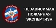 """""""Экспертиза рисков"""""""