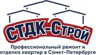 СТДК - Строй
