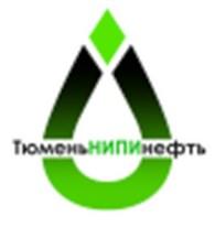 """ТюменьНИПИнефть"""