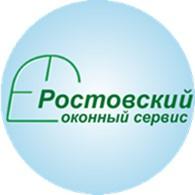 Ростовский оконный сервис
