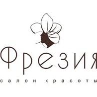 """Салон красоты """"Фрезия"""" на Московском"""