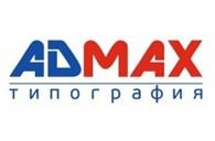 Типография Admax