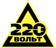 Сервис-центр «220 Вольт»
