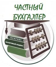 ООО СтаО
