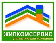 """""""Управляющая Компания """"ЖилКомСервис"""""""
