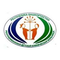 «Республиканская детская клиническая больница» Министерство здравоохранения Республики Башкортостан
