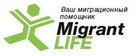 MigrantLife