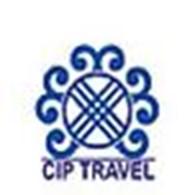 """Туристическое агентство """"CIP TRAVEL"""""""