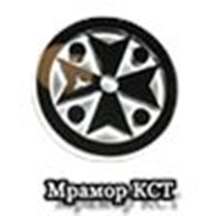 Мрамор КСТ