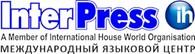 InterPress International House - Международный Языковой Центр