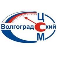 """""""Волгоградский ЦСМ"""""""