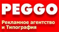 Peggo