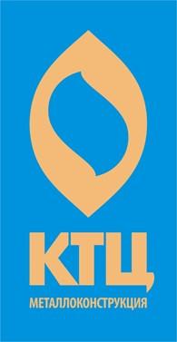 КТЦ Казахстан