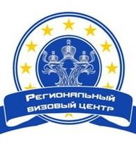 """""""Региональный визовый центр"""""""