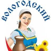 """""""Вологодский Молочный Дом"""""""