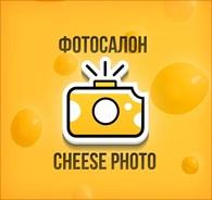 "Фотосалон ""Cheese Photo"" Долгопрудный"