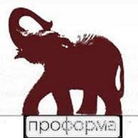 Харьков-Проформа
