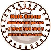 Халк Групп