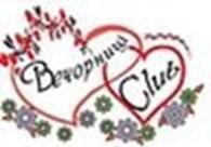 Вечорницi-club