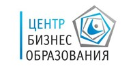 Центр Бизнес-образования