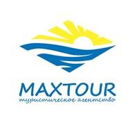 MaxTour