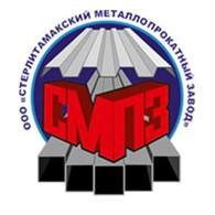 Стерлитамакский металлопрокатный завод