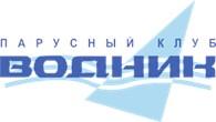 """Парусный клуб """"Водник"""""""