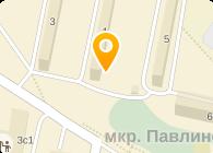 Дед Мороз и Снегурочка г.Железнодорожный