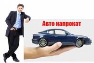 """""""Первый Таксомоторный Парк"""""""