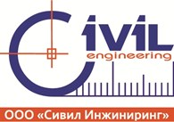 Сивил инжиниринг