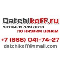 Датчикофф.ру