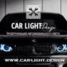 СТО Сar-light.design Модернизация автомобильного света