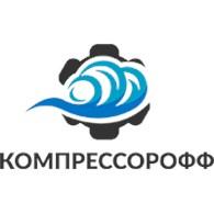 Компрессорофф