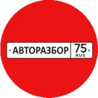 Авторазбор75rus
