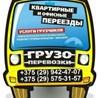 ООО Gryzchik.By