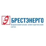 """""""Барановичские электрические сети"""""""