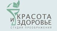 """Центр преображения """"Красота и Здоровье"""""""