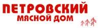 """Мясокомбинат """"Петровский Мясной Дом"""""""