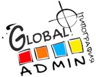Типография Global admin