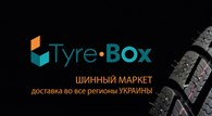 Tyre-Box