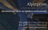 Alpinprom