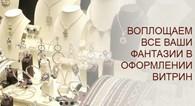 "ООО Арт - студия ""ФЕНИКС"""