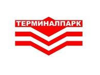 ТЕРМИНАЛПАРК