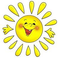 Солнце в ладошках
